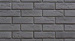 doporučujeme přikoupit: Venkovní Obklad Stegu - Boston grey